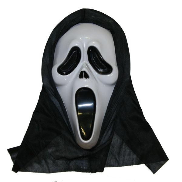 Scary Movie Mask Halloween Store Prague